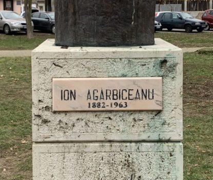 """Ion Agârbiceanu, omagiat de  Biblioteca Județeană """"Lucian Blaga"""" Alba"""